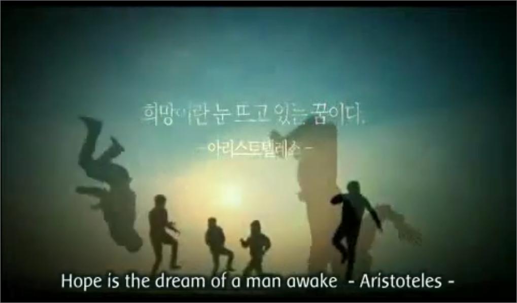 Hope is the dream of a man awake aristoteles